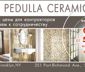 Pedulla Ceramic Tiles